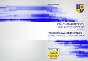 Брошура за грантирани проекти од Општина Струмица за 2015 г.
