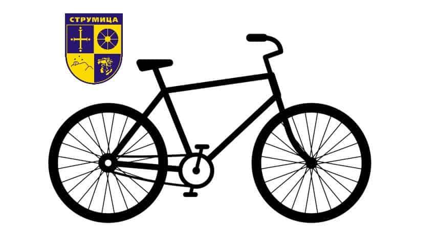 Јавен повик за субвенционирање на граѓаните на Општина Струмица за купување велосипеди во 2020 година