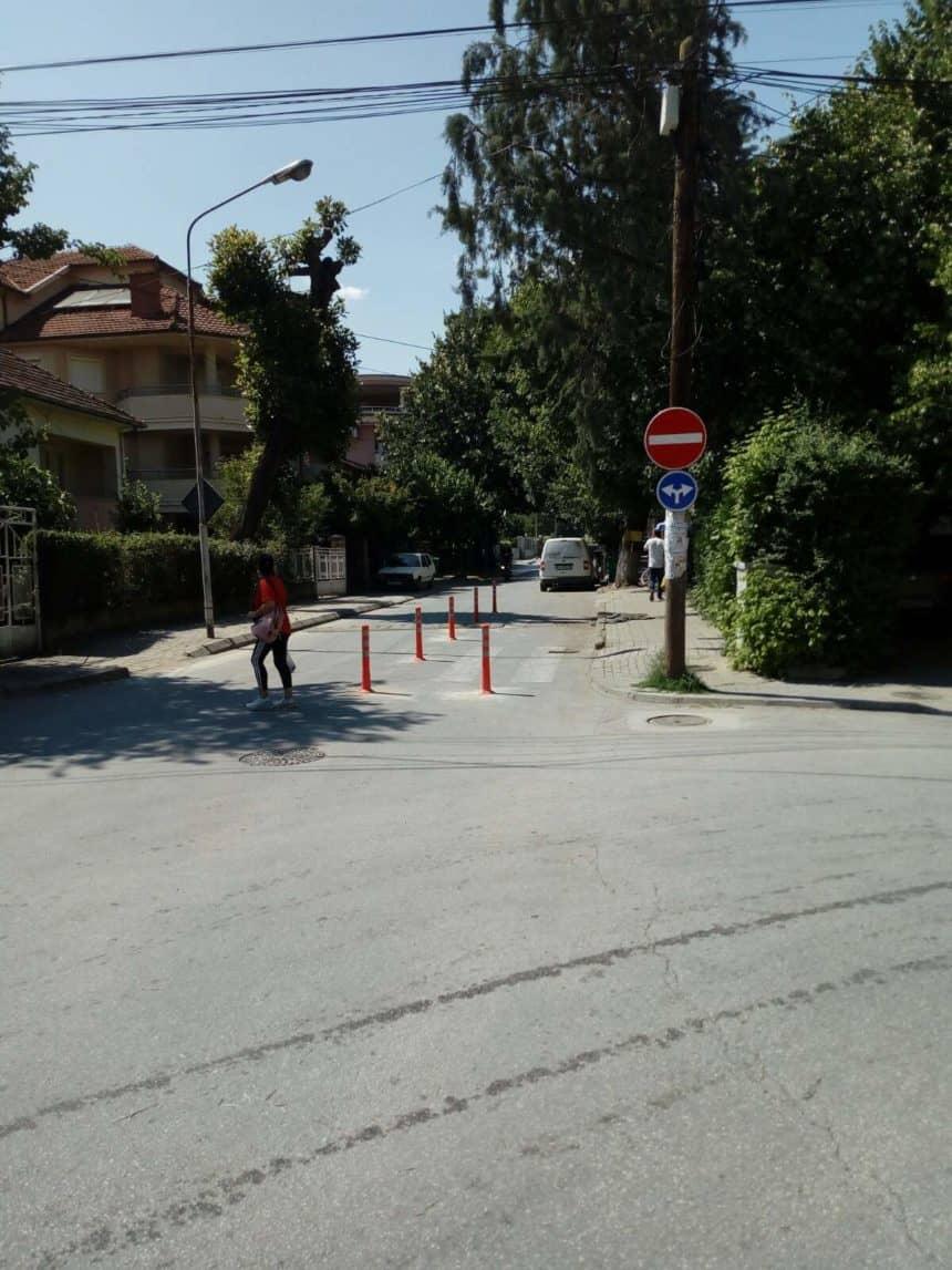 Променет е режимот на сообраќај на неколку улици во градот