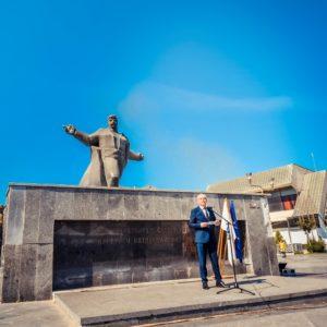 Општина Струмица го одбележа Денот на независноста на Република Северна Македонија