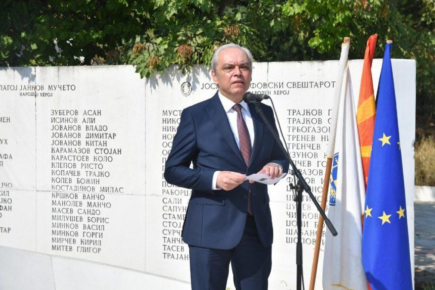 Одбележана 76-годишнината од ослободувањето на Струмица