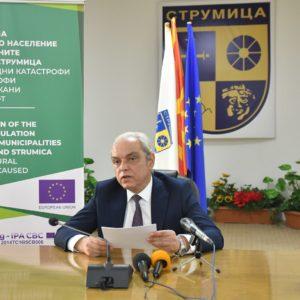 """Градоначалникот Јаневски ги промовираше активностите од проектот """"Заштита на локалното население од општините Петрич и Струмица од природни катастрофи и катастрофи предизвикани од човекот"""""""