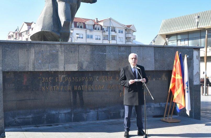 Општина Струмица ја одбележа 149-годишнината од раѓањето на Гоце Делчев