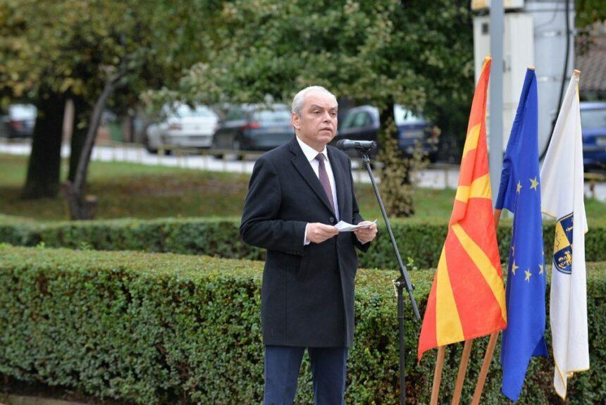 Општина Струмица го одбележа 11 Октомври